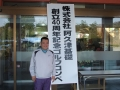 【創立40周年記念ゴルフコンペの様子】